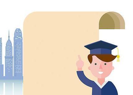 北京日报客户端大学第二学士学位扩招!7月底完成招生,这些人群均可报考