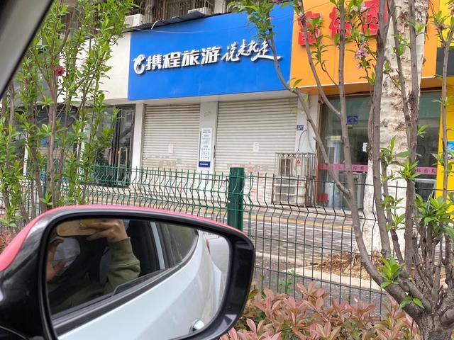 「新京报」武汉旅游门店店长:政府已在行动,我没有理由放弃
