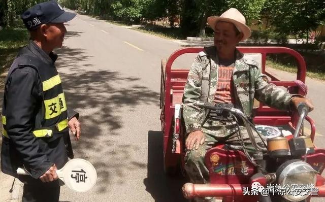 """阿虎汽车@崇信:农村道路交通安全劝导员""""点亮""""文明交通"""