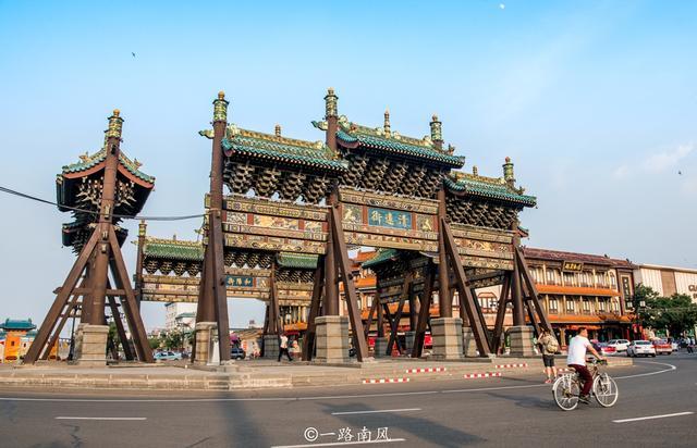 「旅行百事通」山西排名第一的古都,不是省会,十字路口中间为何有四座牌坊?