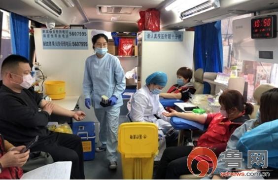 快乐养生■成武志愿者:捐献热血 为爱逆行