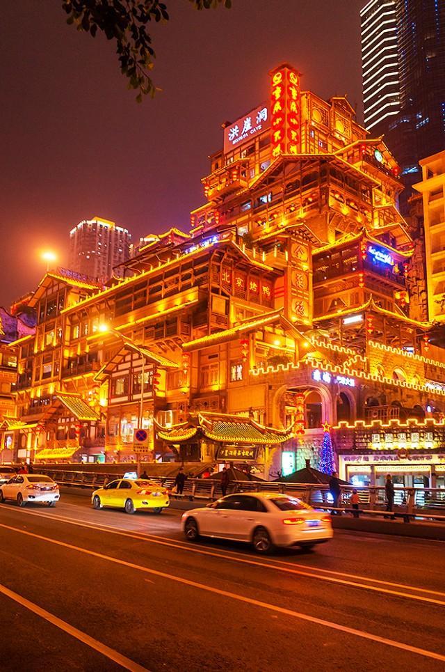 """「趣旅游」没到重庆""""会客厅""""就不算到过重庆,你知道重庆""""会客厅""""吗?"""