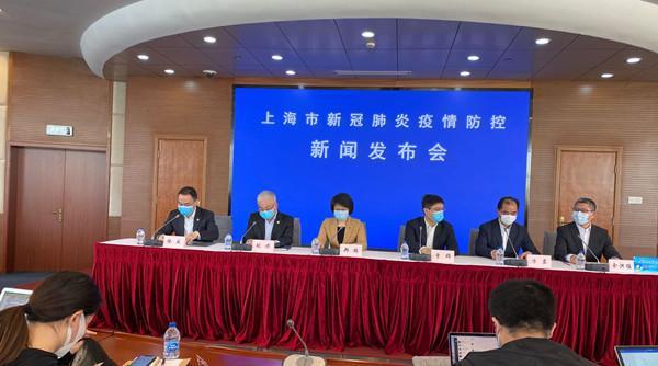 『旅行百事通』上海下周五起335座城市公园将全部开放 | 疫情防控发布会