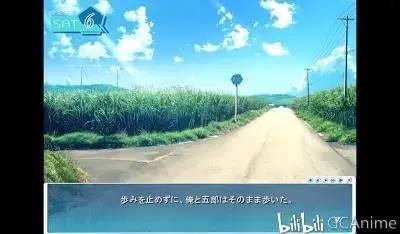 『世界那么大』GCAnime圣地巡礼:夏空彼方