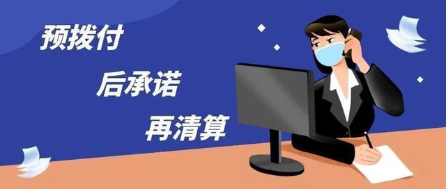 大众网■央广聚焦济南:发放返还3亿元资金稳岗稳就业