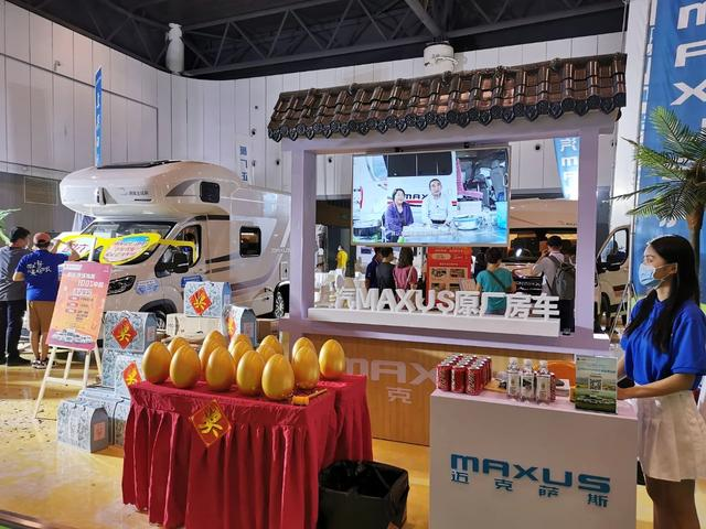 如歌岁月■上汽MAXUS全新RV90C 区域首发登场