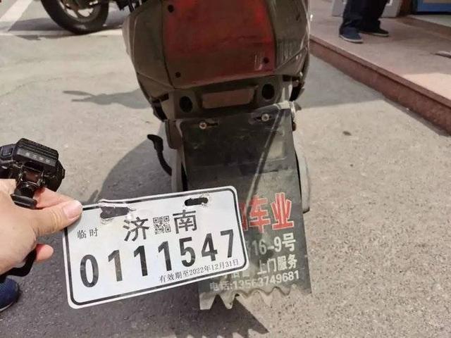 「汽车大咖」电动车牌挂在摩托车上?小心被罚
