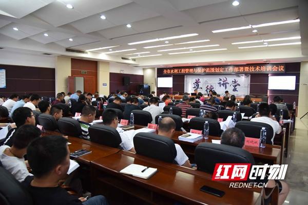 """红网邵阳:两年内将全面摸清规模水利工程""""家底"""""""