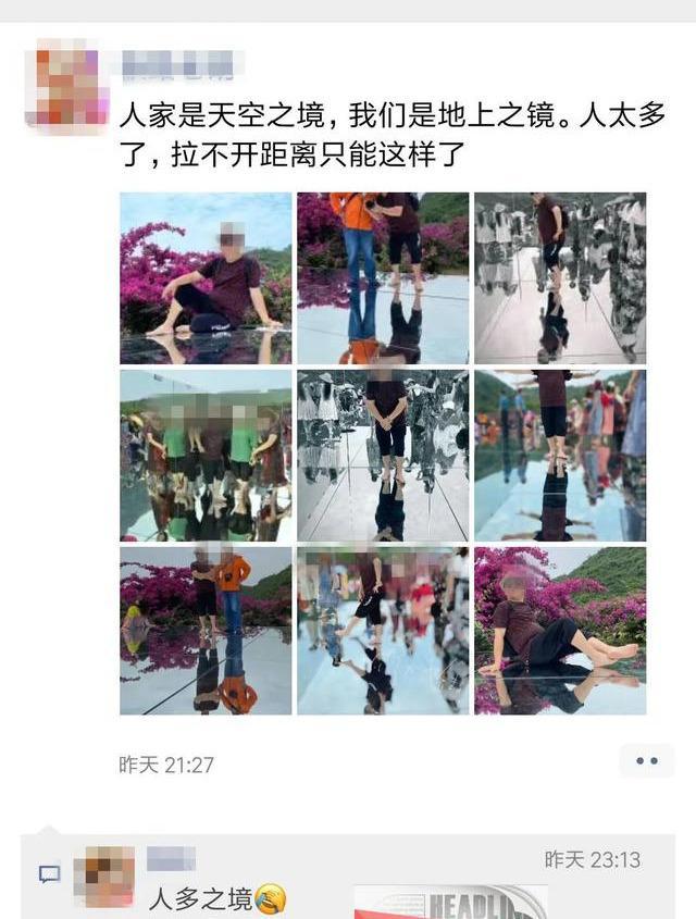 """趣旅游▲""""天空之鏡""""變""""人多之境""""!桂林山水難道不香了嗎?"""
