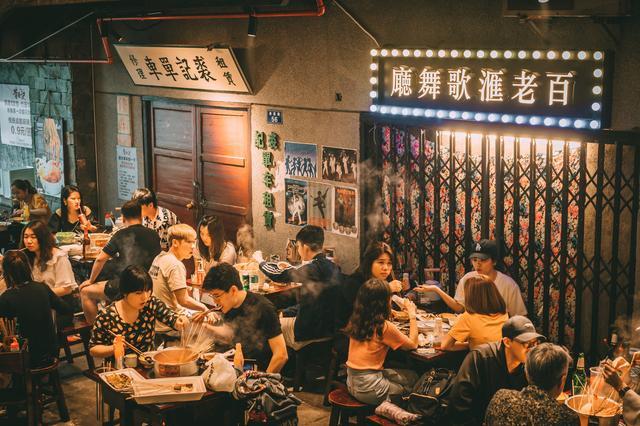 """「约吗旅行」四川成都""""最有特色""""的美食,吃的人很开心,但做的人累得要死"""