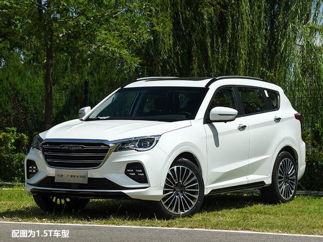#汽车大咖#奇瑞7座大SUV,新增更强动力,超大众2.0T,性价比没得说