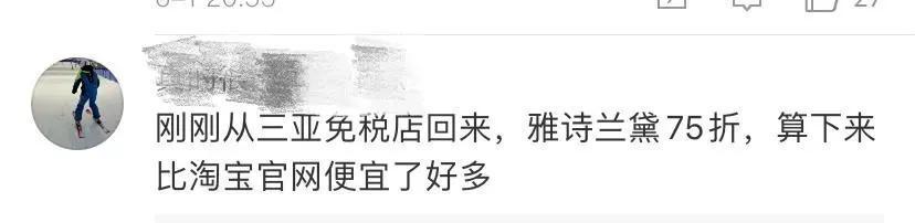 """经济日报10万元免税购物额度来了!一起去海南""""买买买""""?"""