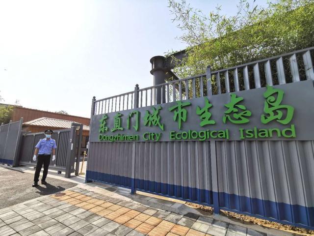 北京日报客户端废旧沙发床垫就地拆解,东城首个城市生态岛投用