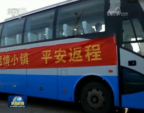 """中国经济网■创新方法 让稳就业""""活""""起来"""
