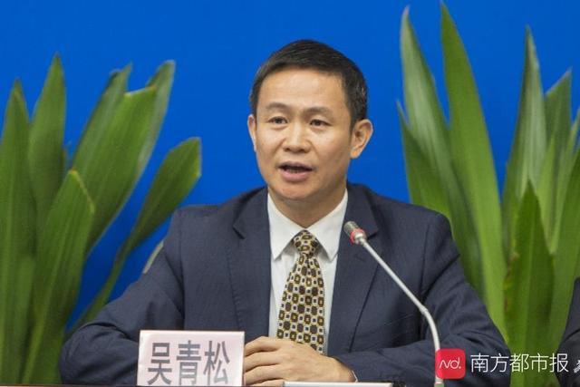 #南方都市报#广州:倡导旅行社制定多套方案化解退费纠纷