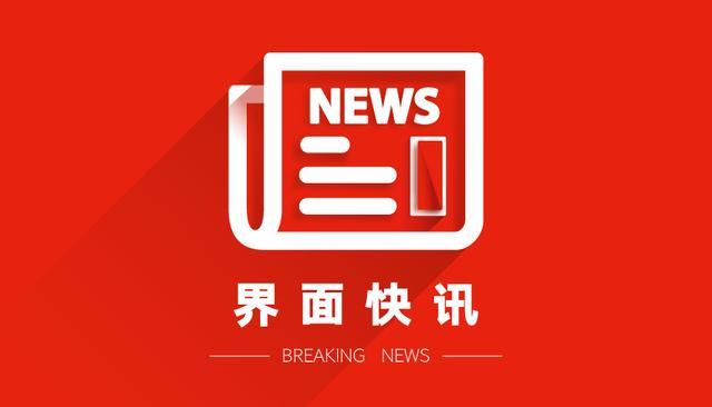 [健康直通车]广西无新增确诊、疑似病例,累计治