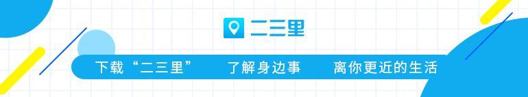 「玩乐足迹」杭州迎来最美樱花季