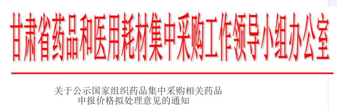 """【健康学堂】医保频出""""杀手锏"""",暂停挂网常态化,未通过一致性评价药危险了"""