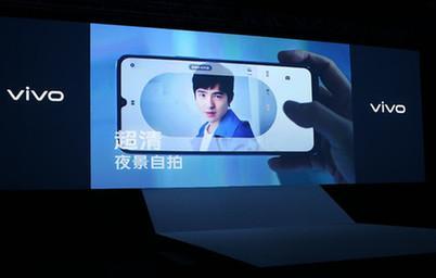 『光明网』更适合年轻人的5G手机,vivo S6系列正式发布