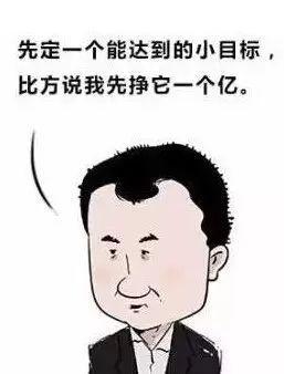潍坊齐鲁网▲2020年度福布斯亿万富豪榜公布,潍坊最有钱的是他