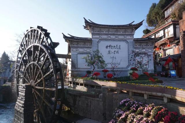 「旅行柚子君」如果你来到丽江古城,一定要来这儿打卡