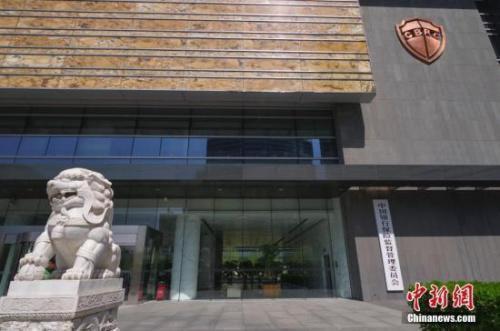 『光明网』银保监会发文纠偏村镇银行经营定位