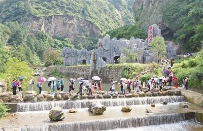 """「世界那么大」""""春满潇湘""""主题旅游季活动在新邵县白水洞景区启动"""