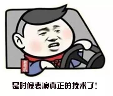 家有汽车■这样踩刹车安全又省油!90%的司机不知道