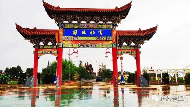 约吗旅行■肃州区黄泥堡裕固族乡:常态化旅游助推乡村振兴