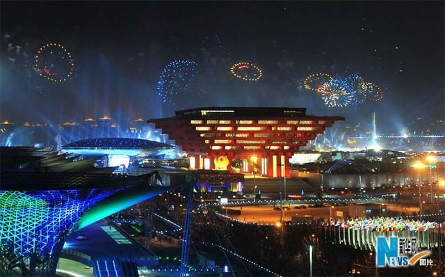 【文汇网】上海世博会是构建人类命运共同体的伟大实践