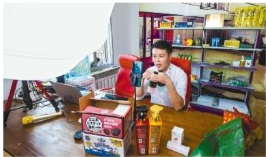 东北新闻网培育新业态 打造强引擎——营口市老边区抢抓机遇发展网红经济