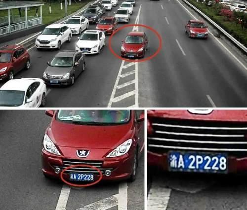「阿虎汽车」在机场立交路段违法变道,这些车遭曝光