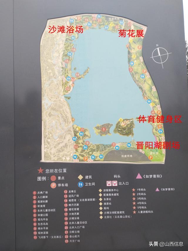 约吗旅行■坐车游晋阳湖全程40元,游船快艇开辟水上交通,服务竞争乘客受益