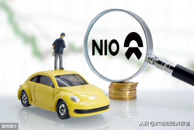 21世纪经济报道@获70亿融资的蔚来汽车发生多项工商变更