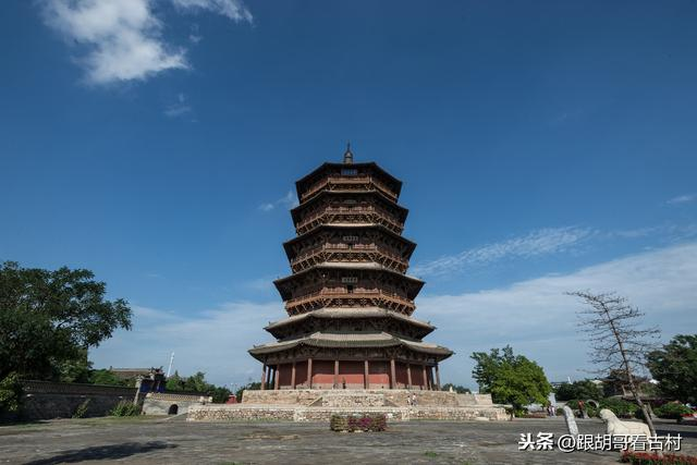玩乐足迹@山西应县木塔,世界三大奇塔之首,需要带着朝圣的心情去欣赏