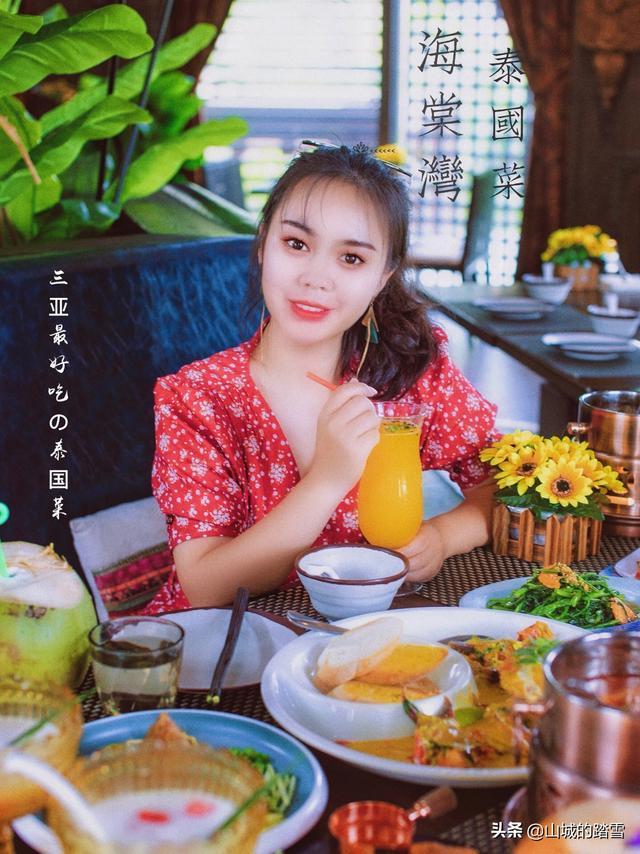 #趣旅游#没想到三亚有这么地道的泰国菜,主厨是泰国人,非网红餐厅不排队