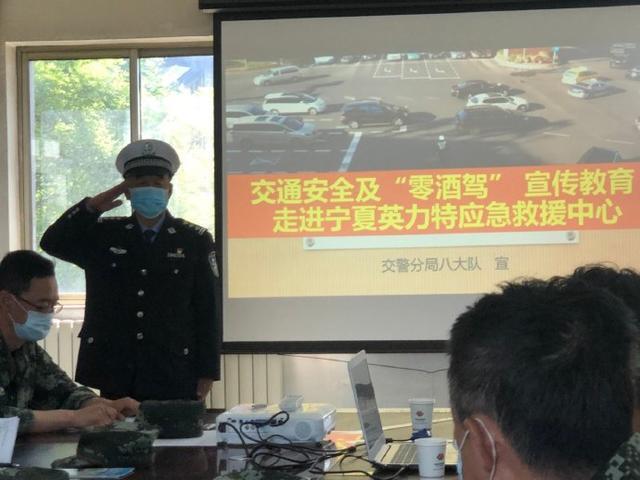 「阿虎汽车」【八大队】交通法规安全知识讲座受邀到宁夏英力特消防应急救援中心