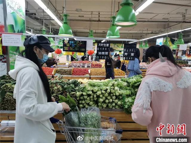 「环球网」国家统计局:4月份蔬菜水果价格下降
