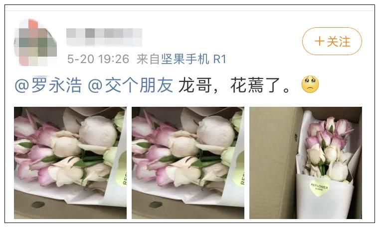 """北京晚报名人直播带货,更要""""花点心思"""""""