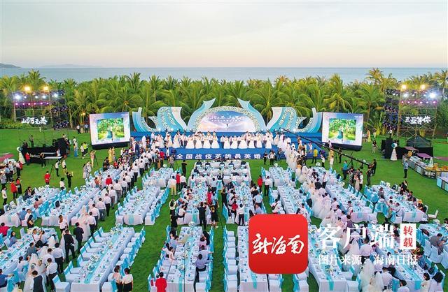 南海网全国战疫英雄最美婚礼三亚举行 百对新人携手许下爱的诺言