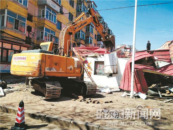 哈尔滨新闻网:优环境消隐患 重点整治七类违建