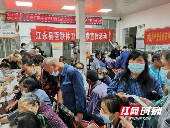 红网永州江永县医联体:健康义诊和健康回访获点赞