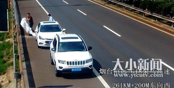 """「全国党媒信息公共平台」高速公路别车是要干架?原来是后车长了""""长尾巴"""""""