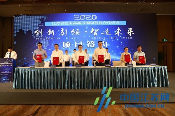 中国江苏网■创新引领 智造未来 盐南高新区国际科技合作峰会在宁引起热潮