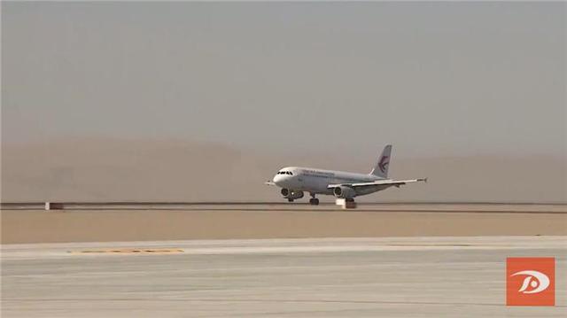 新华网客户端甘肃敦煌机场更名敦煌莫高国际机场
