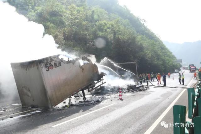"""[车与生活]""""砰""""贵州高速上物流车起火并伴有爆炸,驾驶员竟不知装的是什么"""