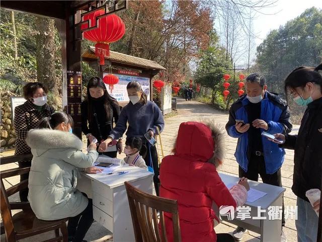 玩乐足迹■衢州39家A级旅游景区开放!名单收好,带好口罩别扎堆