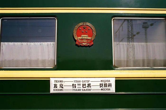 """中国新闻网客户端这趟""""网红""""列车已运行60载 累计绕地球1200多圈"""