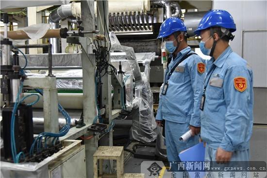 广西新闻网来宾供电局助力企业复工复产减免企业电费1011.89万元