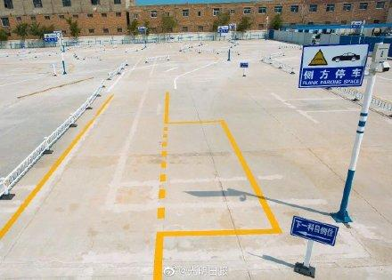 「光明网」银川恢复机动车驾驶人考试